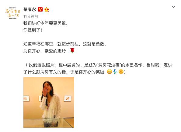 林志玲结婚引发娱乐圈轰动  蔡康永等诸多明星纷纷送祝福